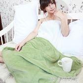 合雨小毛毯被子珊瑚絨毯子辦公室午睡毯夏季空調毯單人學生蓋腿毯