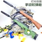 awm軟彈槍吸盤槍玩具槍兒童98k狙擊步槍和平精英男孩吃雞裝備模型