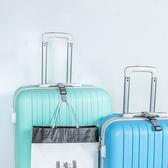 ◄ 生活家精品 ►【P106】便攜行李夾持掛扣 捆帶 旅行必備 便攜 省力 單扣 加固 夾持器 出差 拉桿