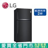LG 608L 雙門變頻冰箱GR-HL600MB含配送到府+標準安裝 【愛買】