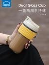 咖啡杯樂扣樂扣玻璃水杯女夏季帶吸管簡約便攜可愛泡茶杯大容量咖啡杯子 寶貝寶貝計畫 上新