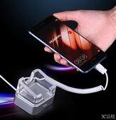 華為手機防盜器展示架托蘋果安卓報警器支架鎖平板充電體驗台  3C公社