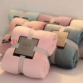 午睡毯 毛毯 被子 珊瑚絨 毛毯 午休 薄款 空調毯 小毯子