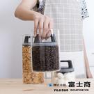 富士商 蓋新鮮 壓拉式保鮮罐-1300ml 鈴木太太