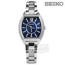 SEIKO 精工 /  1B22-0BC0B.SSVW111J /  LUKIA 限量太陽能電波晶鑽時標藍寶石不鏽鋼手錶 藍色 27mm