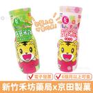 京田製菓 巧虎寶寶米餅(45g) 草莓/蘋果花椰菜 寶寶零食 副食品 KYODA