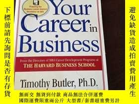 二手書博民逛書店DISCOVERING罕見YOUR CAREER IN BUSINESS(附軟盤一張)Y208076 Timo