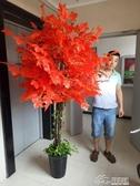 仿真楓葉樹假紅楓樹盆栽仿真植物假樹落地客廳裝飾假花樹塑料假樹好樂匯