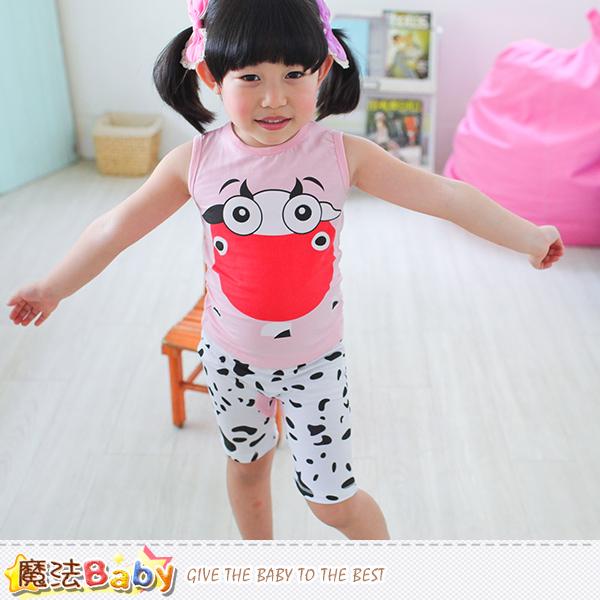 幼兒套裝 0~3歲寶寶無袖套裝 魔法Baby
