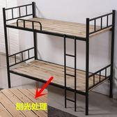 鐵床上下鋪 成人1.2米鐵藝床高低床鐵架床員工宿舍雙層鐵床單人床  汪喵百貨