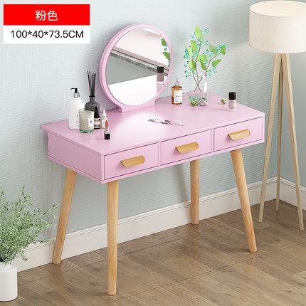 梳妝台  臥室小戶型迷你化妝邊桌收納櫃現代簡約簡易化妝櫃網紅化妝台