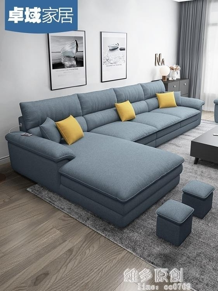 沙發 布藝沙發組合大小戶型客廳整裝家具北歐現代簡約可拆洗乳膠布沙發 DF 維多原創