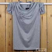 夏季男士純棉運動休閒薄款短袖t恤加肥加大碼圓領胖子半袖上衣  米娜小鋪