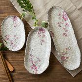 陶趣居日式餐具和風 瓷盤生魚片壽司盤碟涼菜盤子料理盤子餐盤小時光 館