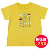 【愛的世界】純棉圓領短袖T恤/2~3歲-台灣製-n3 ★春夏上著