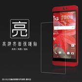 ◆亮面螢幕保護貼 HTC Butterfly 3 蝴蝶3 B830X 保護貼 軟性 高清 亮貼 亮面貼 保護膜 手機膜
