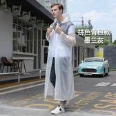 雨衣成人雨衣長款戶外徒步旅游單人男女式防雨透明加肥加大碼雨披時尚  萌萌