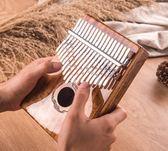 拇指琴 卡林巴17音全单板卡灵巴手拨琴手指琴初学者卡琳巴kalimba拇指琴 夢藝家