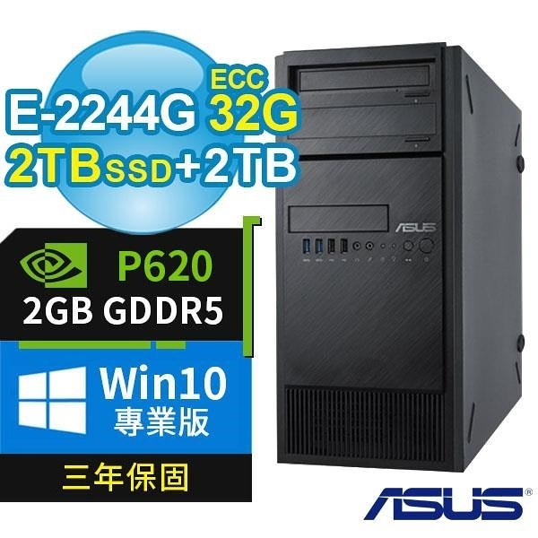 【南紡購物中心】ASUS 華碩 WS690T 商用工作站 E-2244G/ECC 32G/2TB SSD+2TB/P620 2G/W10P/三年保固