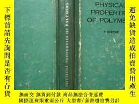 二手書博民逛書店英文版:Physical罕見Properties of Poly