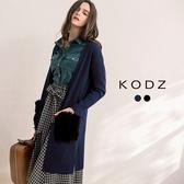 東京著衣【KODZ】歐美爆款修身毛絨口袋設計針織外套-毛皆可拆-S.M.L(172621)