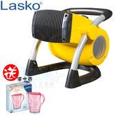 【現貨 贈瀘水壼】美國Lasko 5919TW ApisHeat 樂司科小小蜂多功能渦輪循環暖氣流陶瓷電暖器