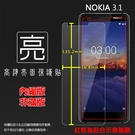 ◆亮面螢幕保護貼 NOKIA 3.1 TA-1049 / NOKIA 3.1 Plus TA-1104 保護貼 軟性 高清 亮貼 亮面貼 保護膜 手機膜