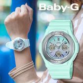 BABY-G BGA-100ST-3A 天空漸層色彩腕錶 BGA-100ST-3ADR