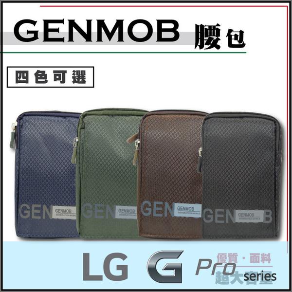 ●GENMOB 腰包/腰掛/錢包/收納包/LG Optimus G Pro E988/G PRO Lite D686/G PRO 2 D838
