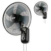 壁扇掛壁式電風扇家用靜音臺式牆壁工業搖頭大電扇機械餐廳ATF「伊衫風尚」