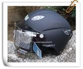 林森●GP-5半罩安全帽,半頂式,瓜皮帽,雪帽,033,消光黑