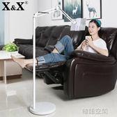 ipad支架落地air2床頭懶人看電視平板電腦手機通用pad直播架子夾 igo 韓語空間