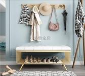 換鞋凳 北歐服裝店換鞋凳長凳沙發凳輕奢玄關凳臥室床尾凳化妝凳長條凳子 WJ【米家】