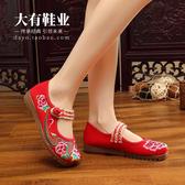 花溪平底鞋女婚鞋休閑鞋復古民族風軟底跳舞鞋老北京布鞋女繡花鞋 雙十一