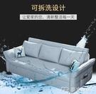 沙發床可愛沙發床兩用可折疊單人客廳多功能經濟型雙人小戶型網紅款懶人 麥吉良品YYS
