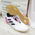 Adidas COPA SENSE.3 IN 男款 足球鞋 FW6522 白X桃紅 【iSport愛運動】