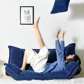 新品懶人沙發房間小沙發網紅款懶人沙發單人臥室可愛女孩客廳小戶型折疊榻榻米LX