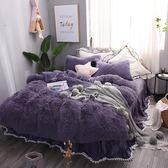 一件免運-韓式冬款水貂絨加厚保暖公主風床裙四件套加絨被套珊瑚絨床上用品