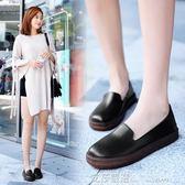 小白鞋厚底鞋軟底休閒單鞋平底樂福鞋圓頭森女鞋 艾莎嚴選