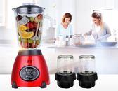 佳宴全自動多功能榨汁機家用智慧果蔬果汁機不銹鋼玻璃杯攪拌機igo 3c優購