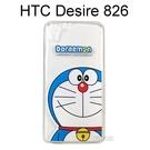 哆啦A夢透明軟殼 [大臉] HTC Desire 826 小叮噹【正版授權】