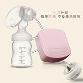 自動擠奶器吸乳器