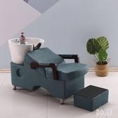 洗頭床理髮店 髮廊專用洗髮床洗頭椅沖水床陶瓷盆美髮床 AW18429『男神港灣』