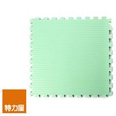 特力屋日式雙色草蓆紋安全地墊-60x60x1.3cm 4入-薄荷綠