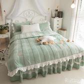 韓版冬珊瑚絨四件套夾棉加厚法蘭絨法萊絨被套床裙1.5/1.8m米床上 js11071『科炫3C』