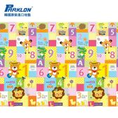 【虎兒寶】Parklon 韓國帕龍無毒地墊 - 單面切邊【動物123】