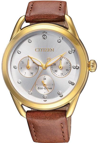 【刷卡分期零利率】CITIZEN光動能女錶FD2058-19A不鏽鋼材質 37.5mm 台灣星辰公司保固兩年