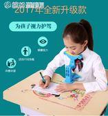 防坐姿矯正器學生兒童寫字架糾正姿勢視力保護器和書架 「繽紛創意家居」