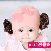 嬰兒帽子春秋薄款女寶寶0-3-6-12個月女孩新生兒帽秋冬公主假發帽