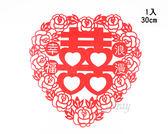 X射線【Y030012】30cm囍字貼-幸福浪漫,囍字/婚禮小物/佈置/結婚/訂婚/剪紙